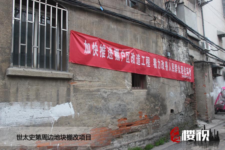 城市记忆 安庆老房子要拆了