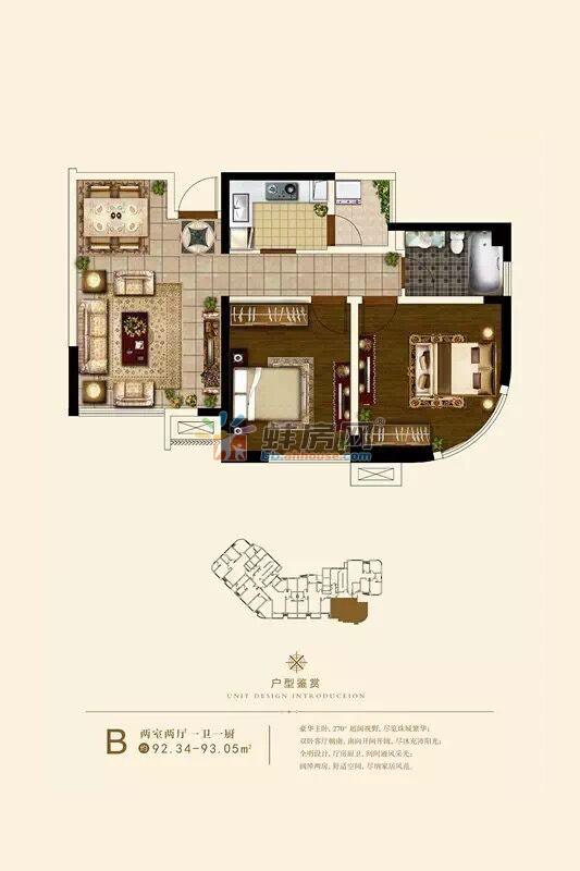 百乐门文化经贸广场_2室2厅1卫1厨