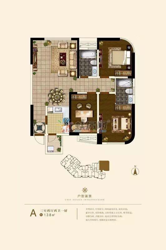 百乐门文化经贸广场_3室2厅2卫1厨