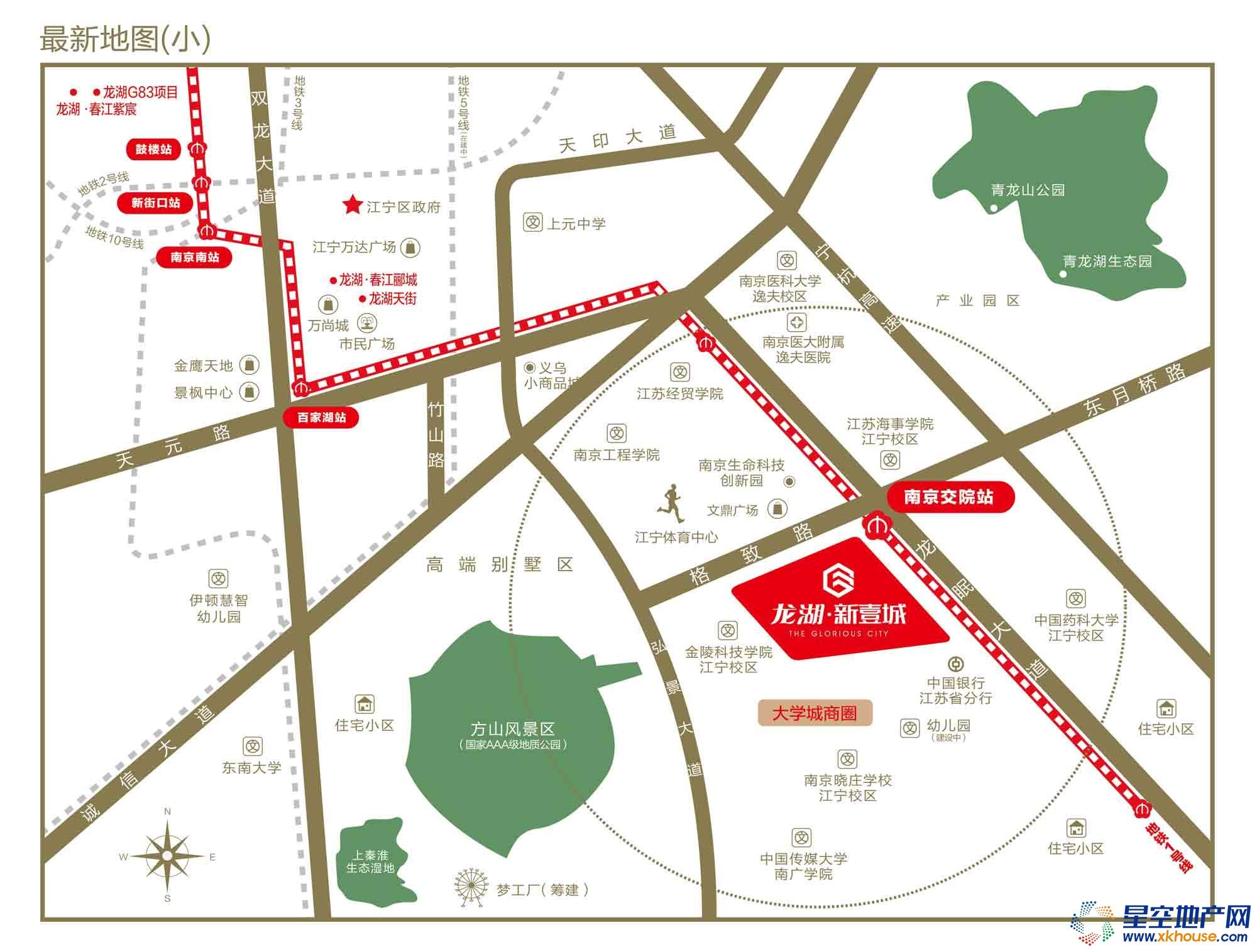 龙湖·新壹城交通图