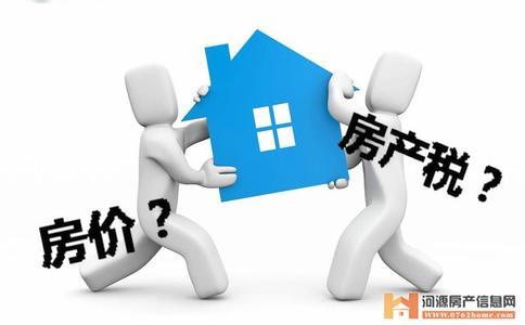 不动产统一登记打压房价或为房产税落地做准备