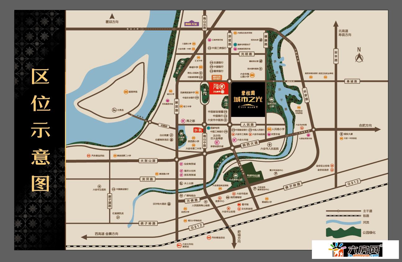 碧桂园·城市之光交通图