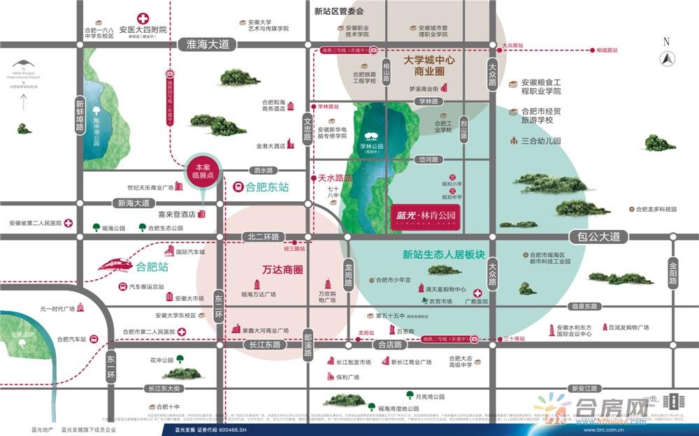 蓝光·林肯公园交通图