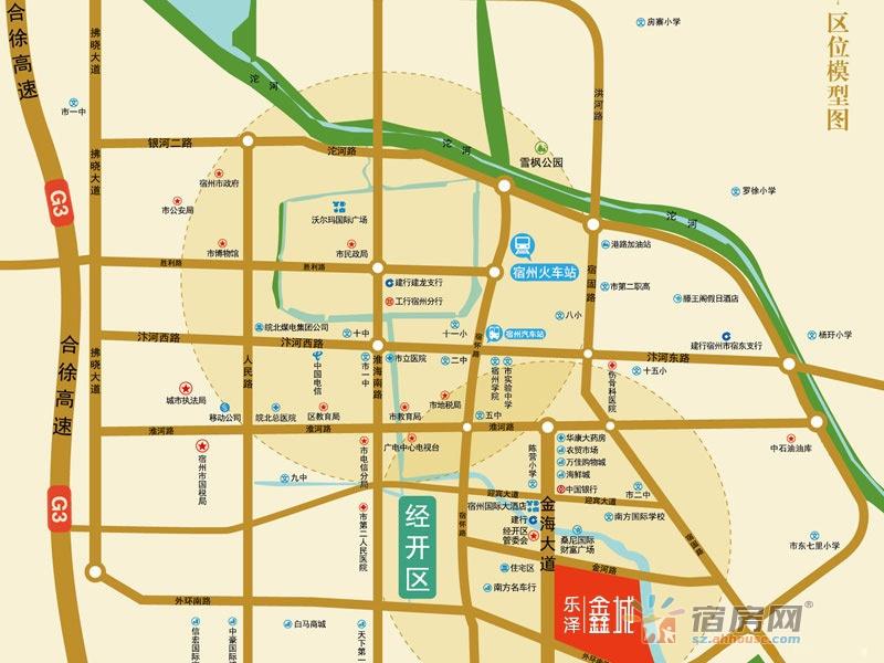 乐泽鑫城交通图