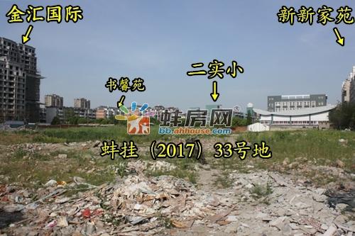 探地 蚌埠二实小西18亩居住用地 上市房价或破万