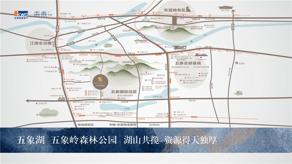 合景·香悦四季交通图