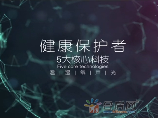 皖新·朗诗麓院楼盘视频
