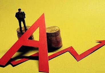 百余家房企存货逾3.6万亿元 A股6大房企占一半