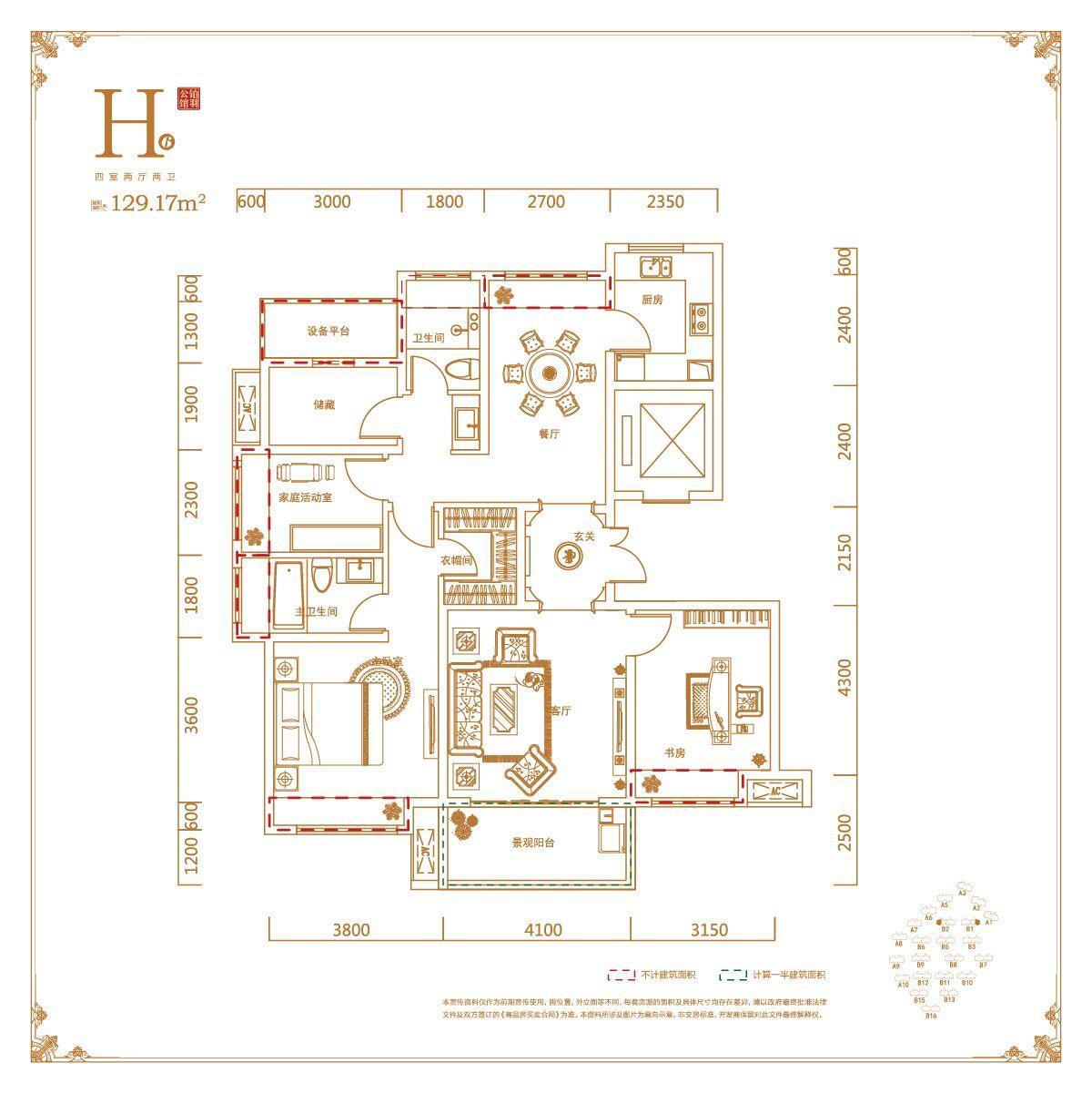 丽丰·铂羽公馆_4室2厅2卫1厨
