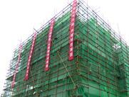 宿州中心广场5月工程进度:建至地面4层左右