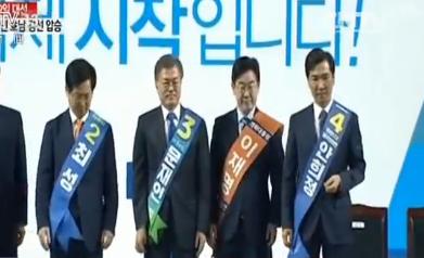 韩媒:韩国多党林立乱局已成 无论谁当选都将难组阁