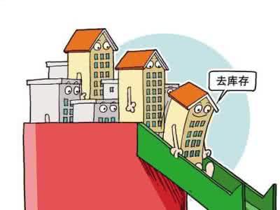 """买房光有钱都不行 这座东部城市还提出要""""有文化"""""""