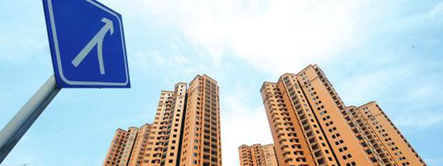 最新数据:热点城市房价降温明显 调控仍存加码可能