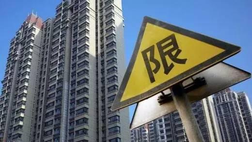 楼市限售城市达30个 业内预计将快速向三四线蔓延