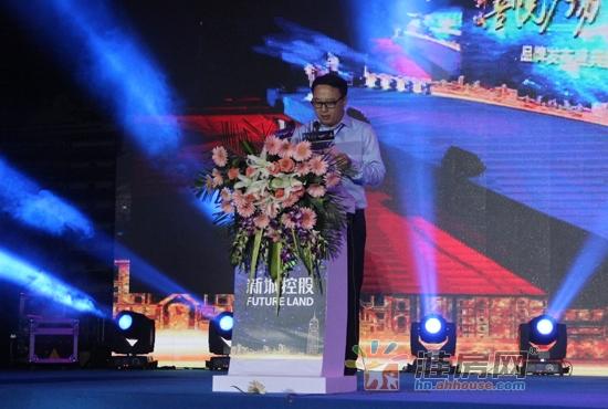淮南新城吾悦广场副总经理李炳坤先生致辞.jpg