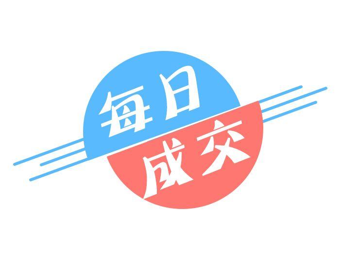 2017年6月1日蚌埠市区住宅签约93套