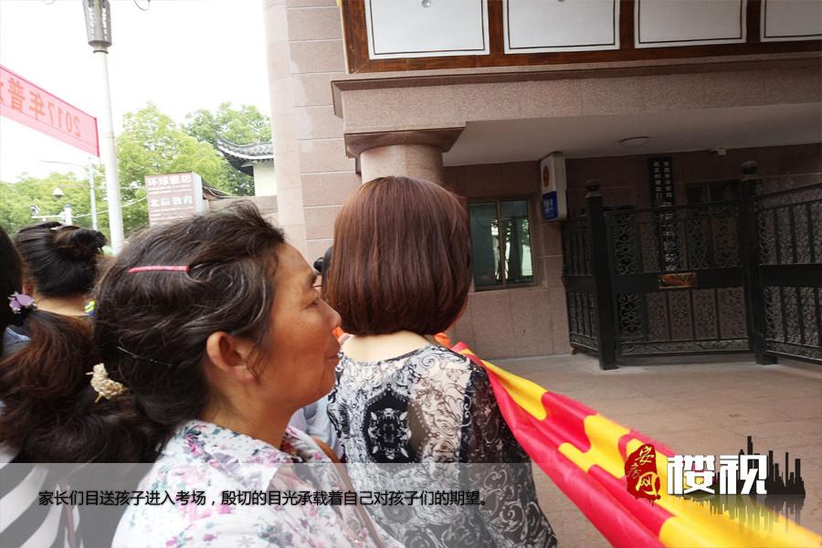 直击2017高考:安庆39832名考生今赴高考首场结束