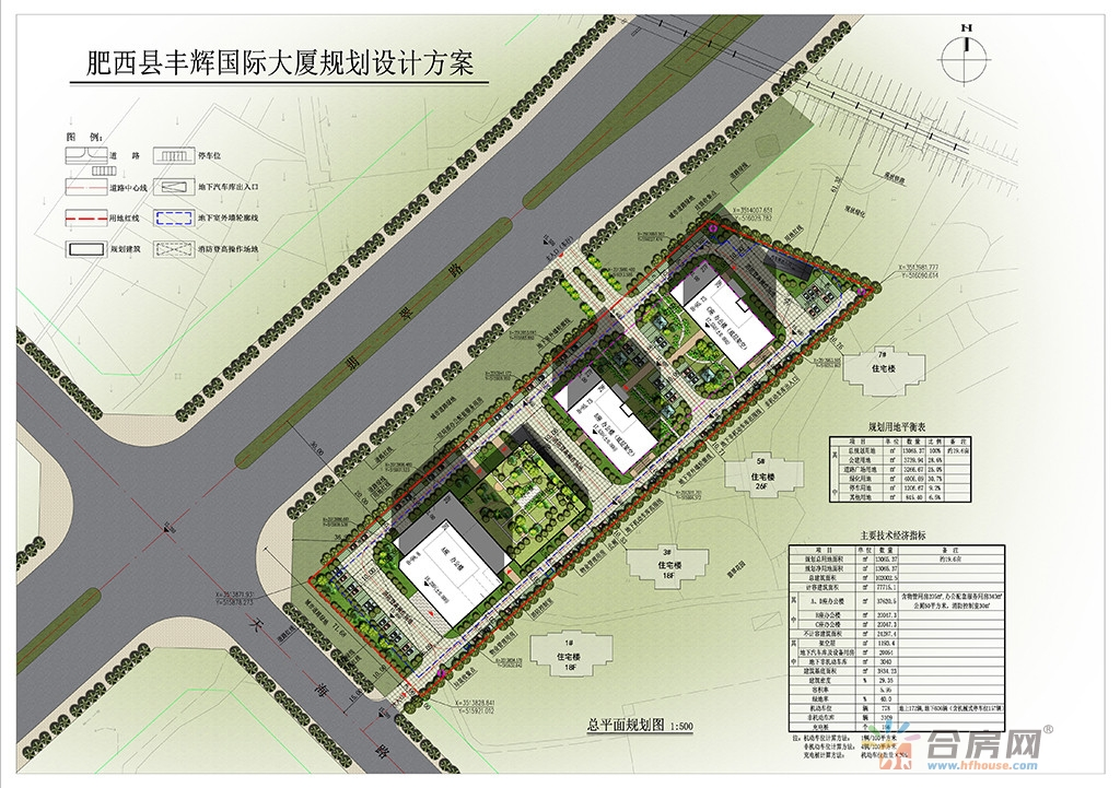 丰辉国际广场楼号图
