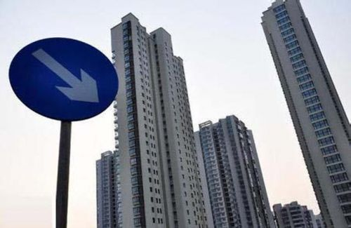 """房贷利率上调业主""""降价""""引全款买家"""