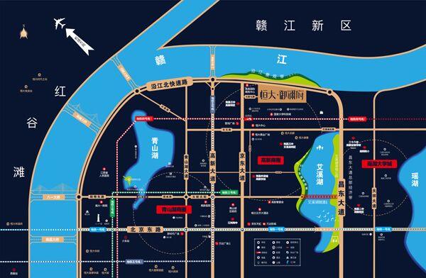 南昌·恒大御澜府交通图