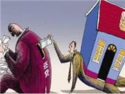 房贷月供与收入比多少最划算?加息周期下的买房定律