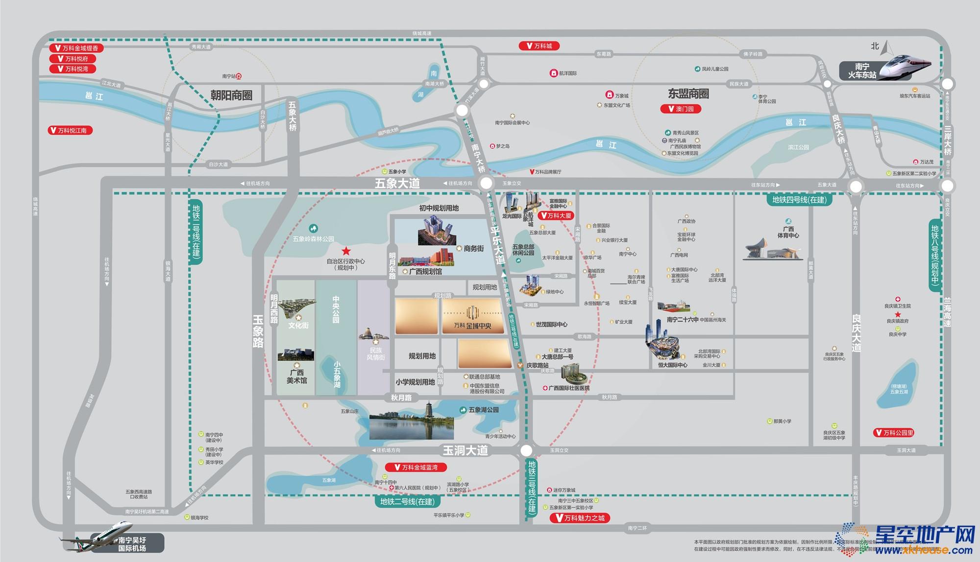 万科金域中央交通图