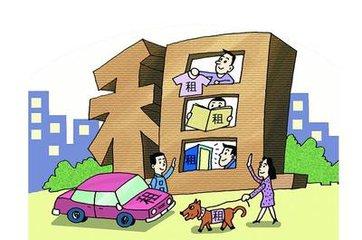 """无锡发布租房落户新规 租房""""赋权""""时代来临"""