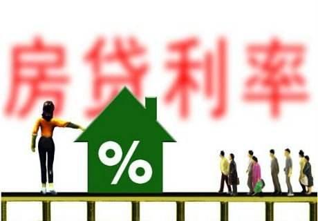 多家银行首套房贷利率上浮 200万房贷多付11万利息