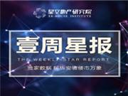 安徽楼市第32周报:量跌价涨 地市住宅成交3997套