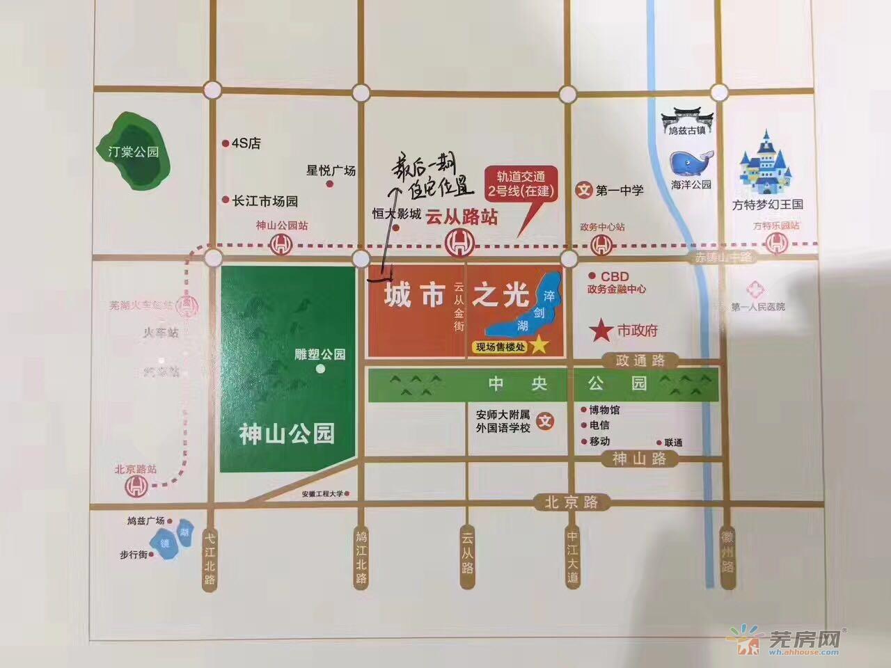 苏宁环球城市之光交通图