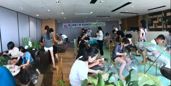 0821绿地商务城企服平台雨伞DIY活动后宣(1)460.png