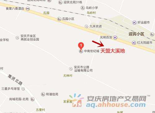 天盟大溪地:安庆又一花园洋房力作
