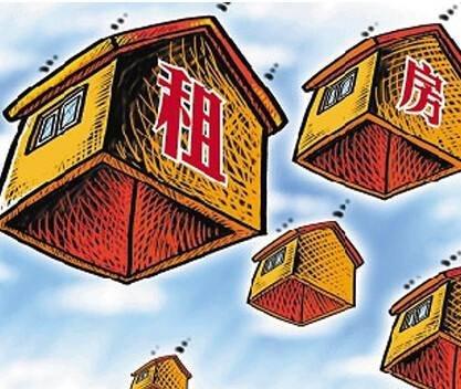 合肥鼓励房企长期持有部分房源 可提取公积金支付房租