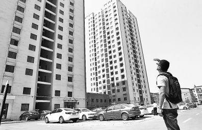 13城试点集体建设用地建租赁住房 购租能否并举?