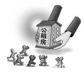 集体土地建租赁住房 郑州等13城成全国首批试点