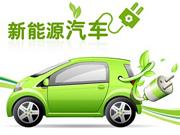 北京新建小区车位100%须配建充电桩 可手机支付费用