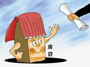 """市场走势:个人房贷""""量跌价升"""" 刚需怎么满足?"""