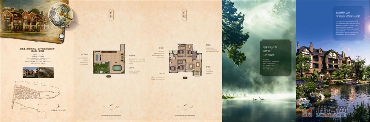 泉山湖·公园里_6室6厅2卫1厨