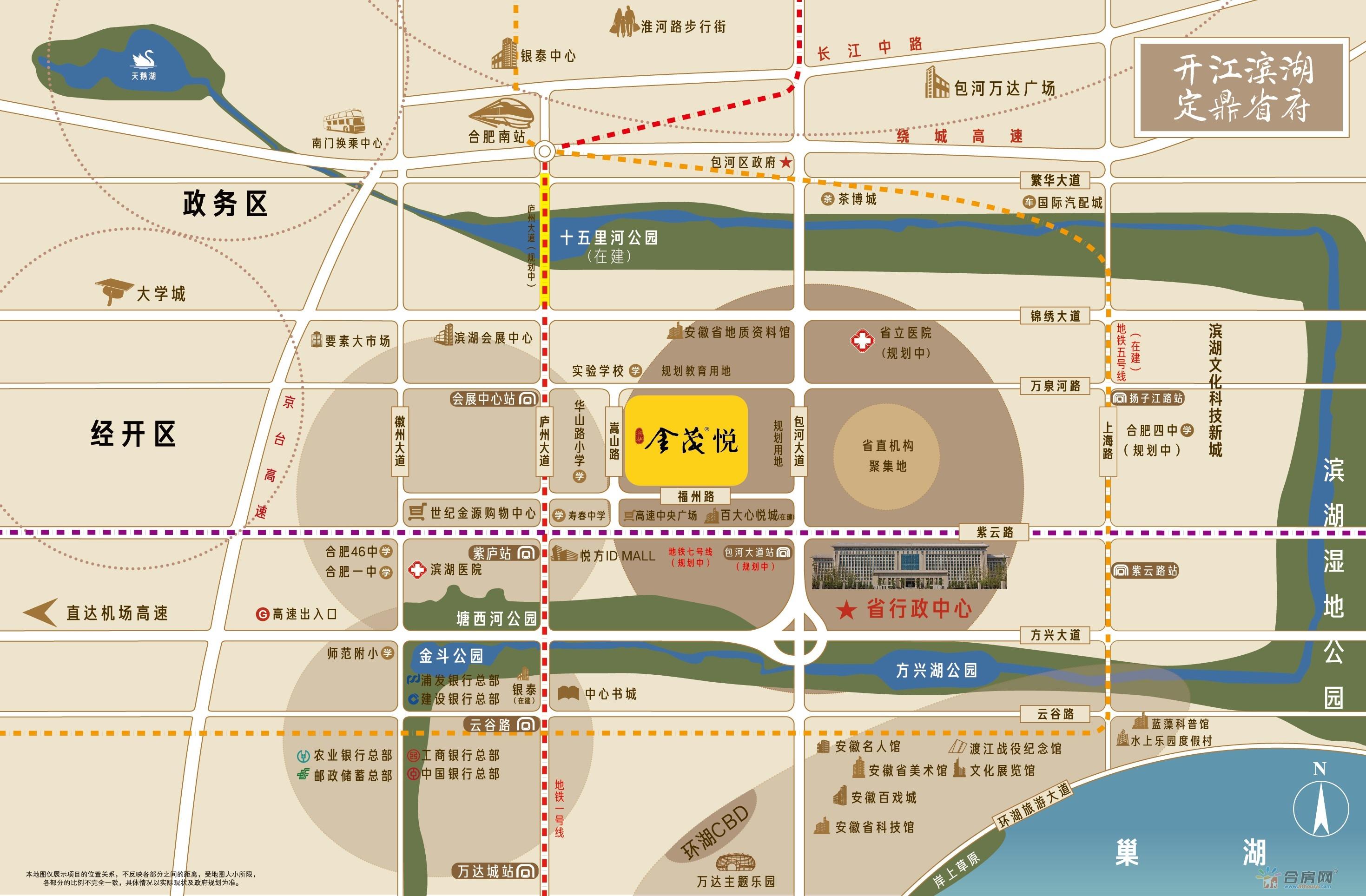 北雁湖·金茂湾交通图