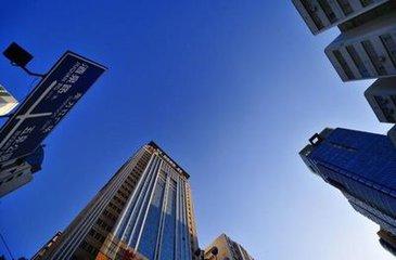 房企8月销售额增速放缓 销售面积普遍下滑