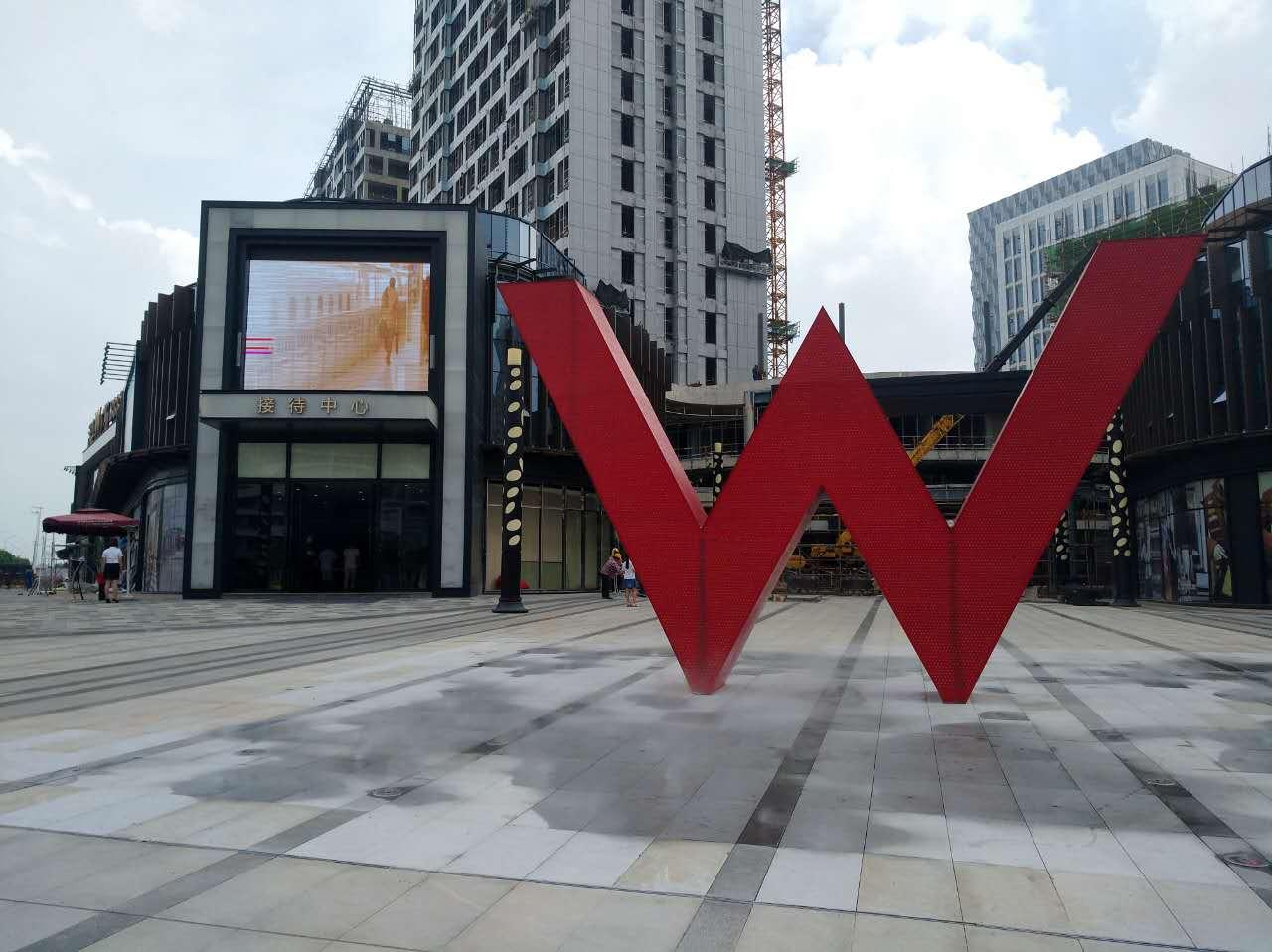 沃华W广场工程进度 最后一栋商铺在建中