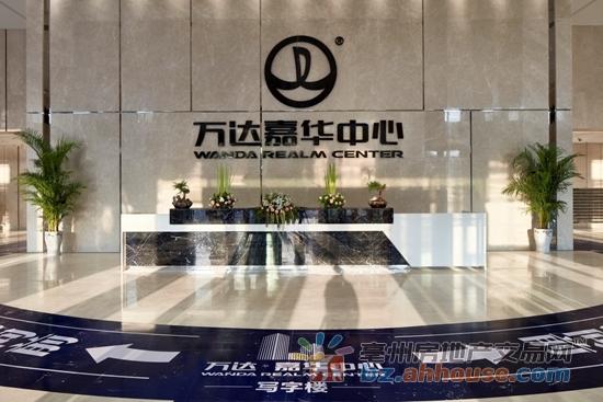 亳州万达嘉华中心:给你一个写字楼投资的最佳范本