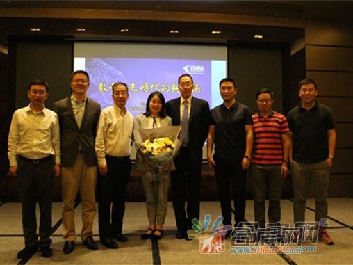 香港城市大学名师讲堂:数据时代 内容营销