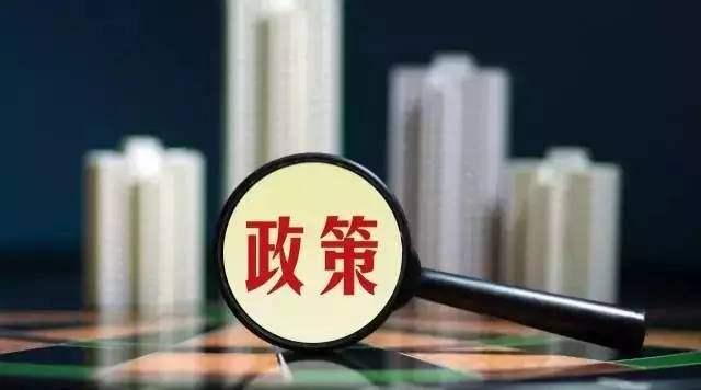 一年超过40城收紧楼市政策 调控涵盖限售等多方面