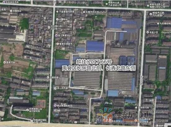 蚌埠市首个经营性居住地块建筑装配式建造挂牌出让