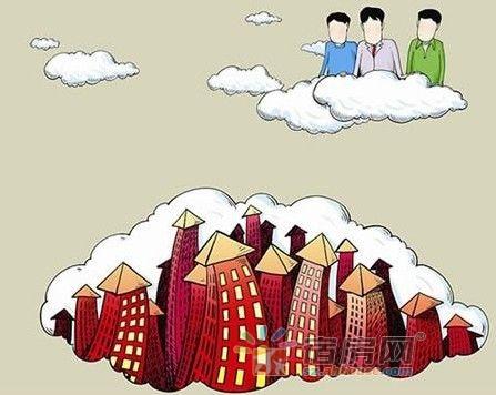 证券时报:楼市限售是为了坚决防范系统性金融风险