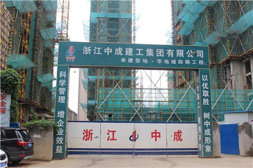 【信地华地城】9月工程进度 28#已建至24层