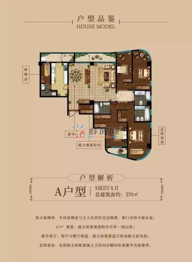 百乐门文化经贸广场_5室2厅4卫1厨