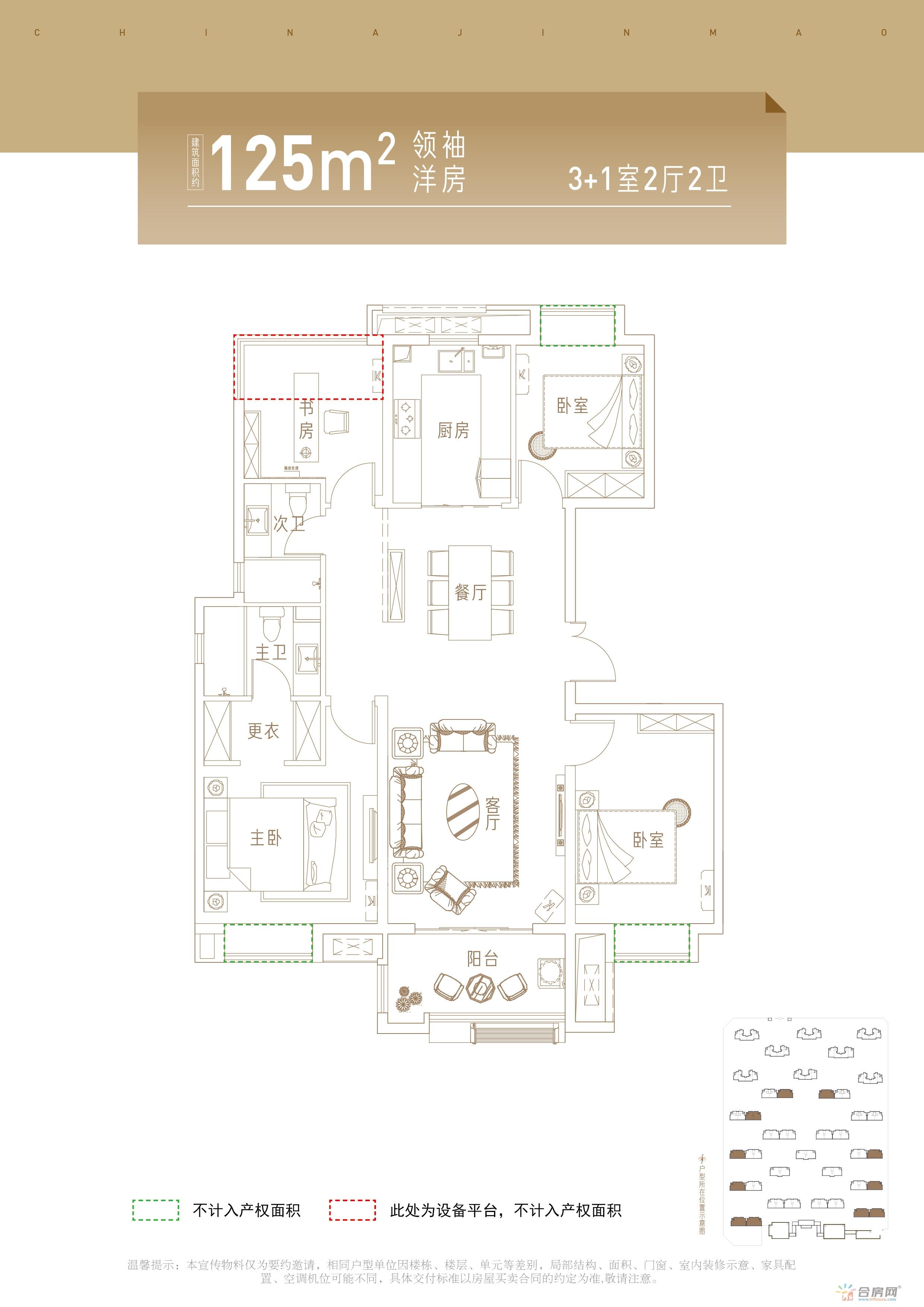 滨湖金茂悦_4室2厅2卫0厨