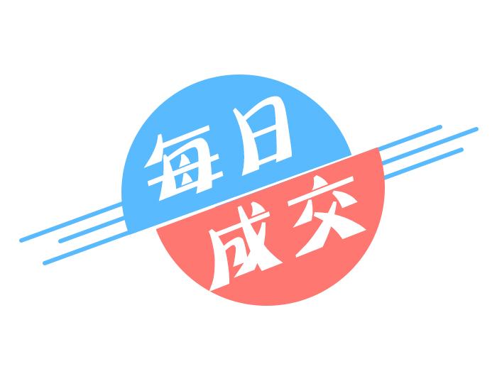 2017年10月12日蚌埠市住宅签约2套
